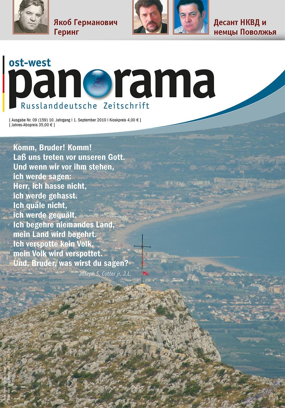 Ost-West Panorama (журнал). 2010 год, номер 9, стр. 1