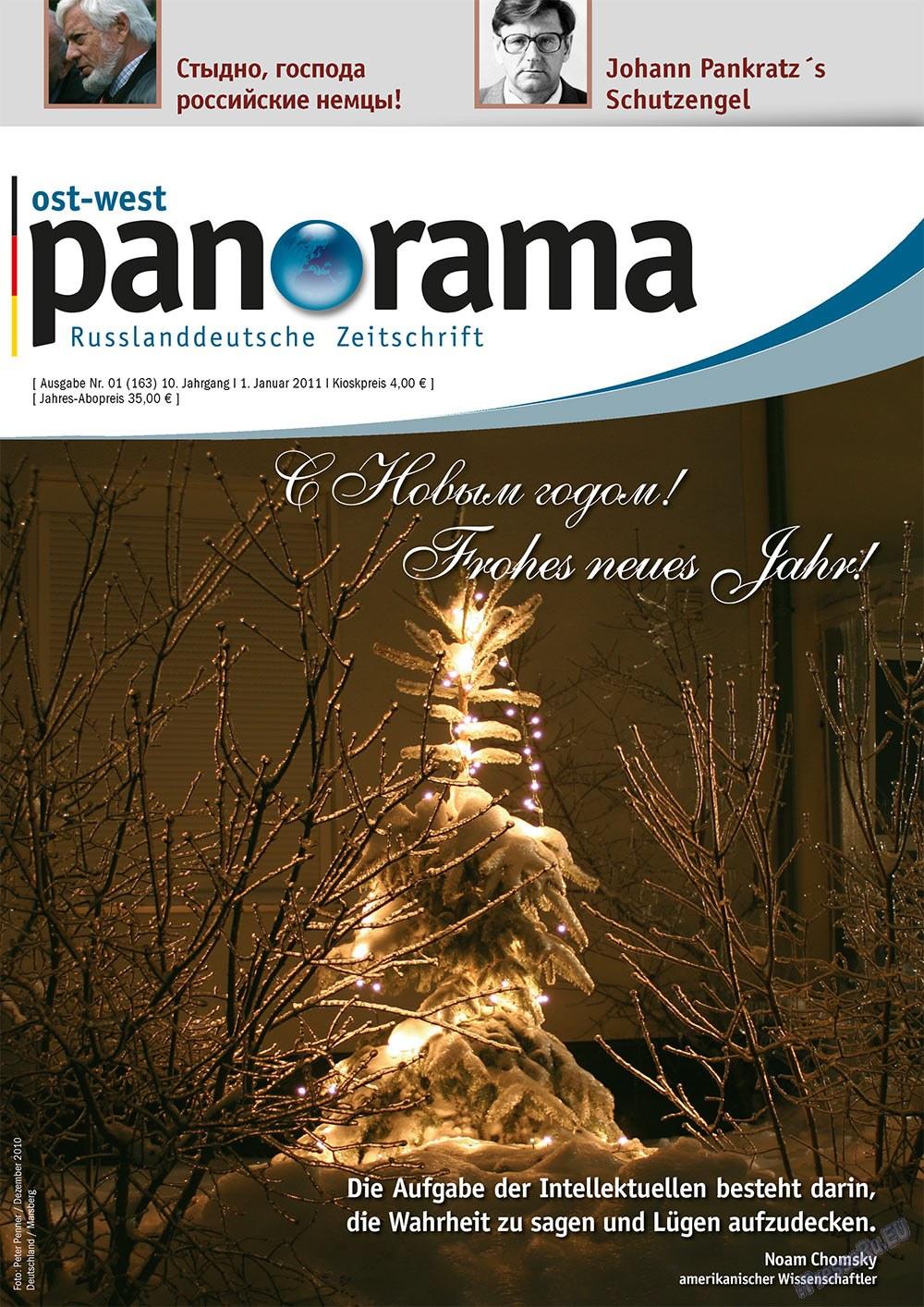 Ost-West Panorama (журнал). 2011 год, номер 1, стр. 1