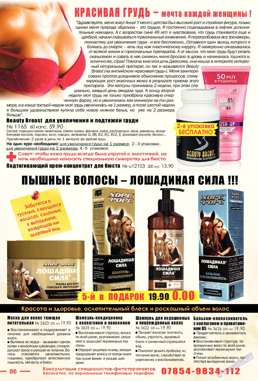 Бесплатная реклама на сайтах отдыха контекстная реклама в яндекс директ и гугл адвордс