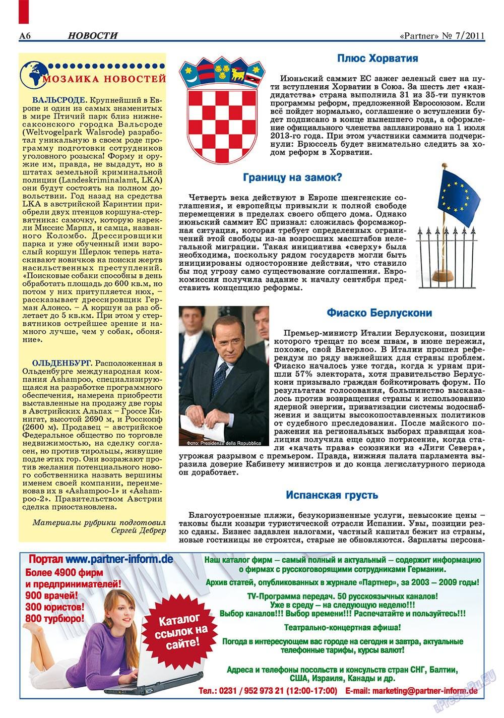 Партнер-север (журнал). 2011 год, номер 7, стр. 6