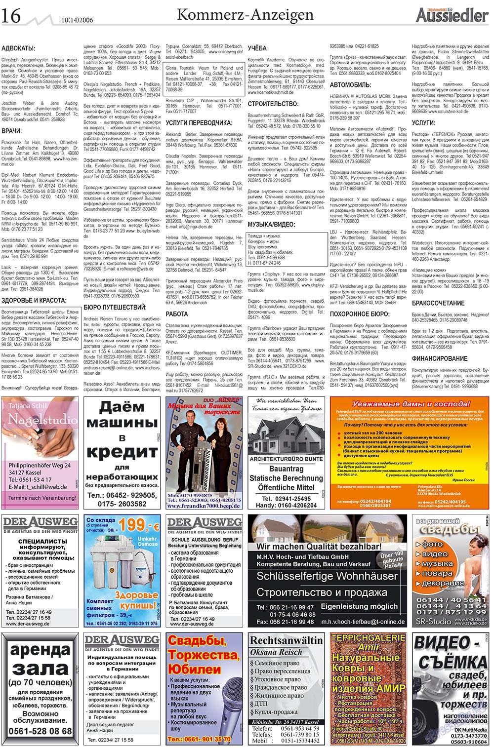 Переселенец (газета). 2006 год, номер 10, стр. 16