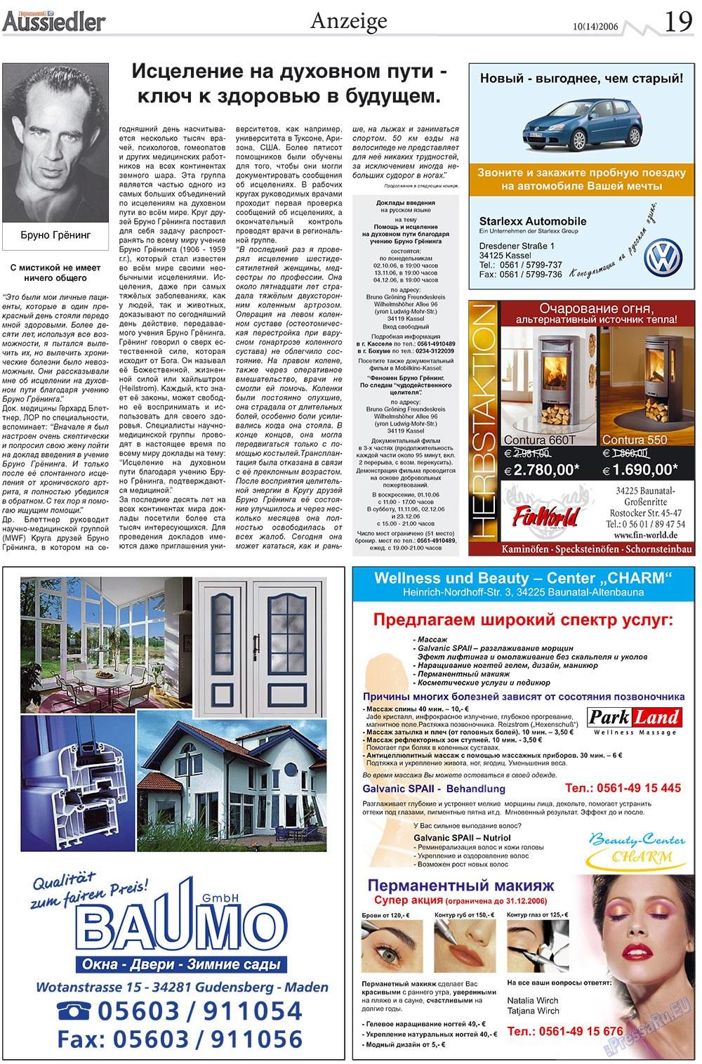 Переселенец (газета). 2006 год, номер 10, стр. 19