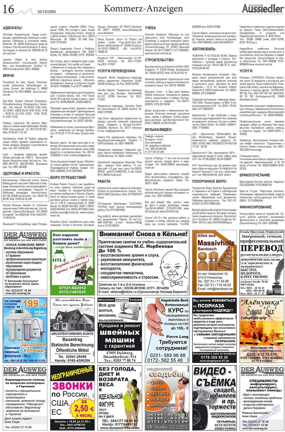 Переселенец (газета). 2006 год, номер 10, стр. 28