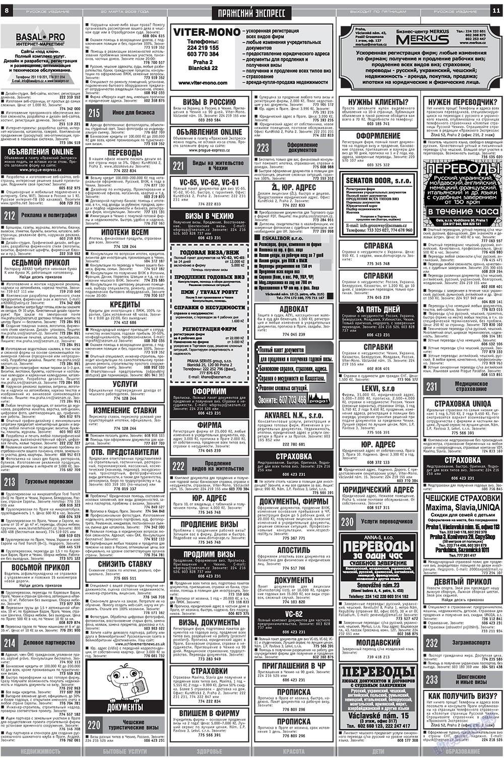 Пражский экспресс (газета). 2009 год, номер 11, стр. 8