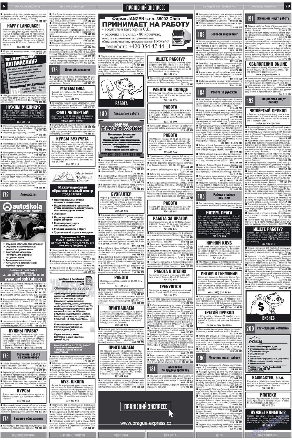 Пражский экспресс (газета). 2009 год, номер 20, стр. 6