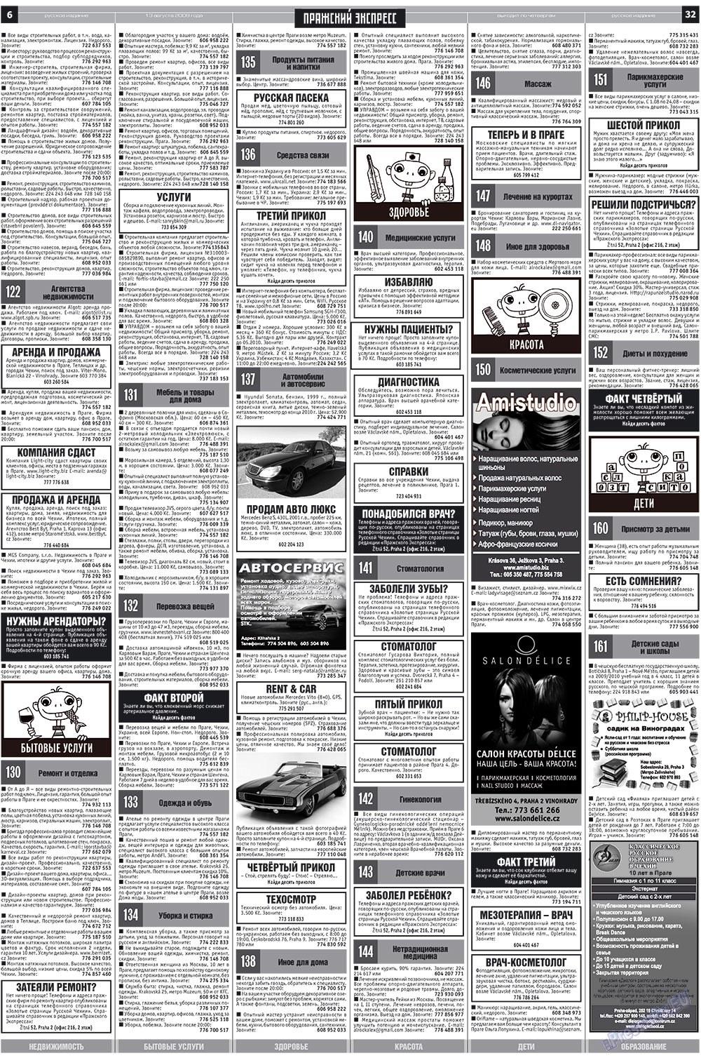 Пражский экспресс (газета). 2009 год, номер 32, стр. 6