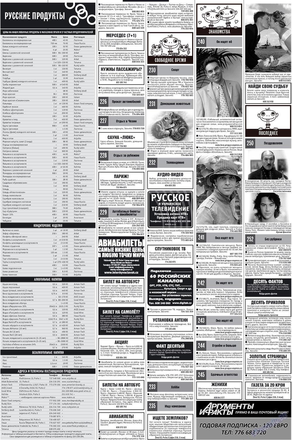 Пражский экспресс (газета). 2009 год, номер 34, стр. 10