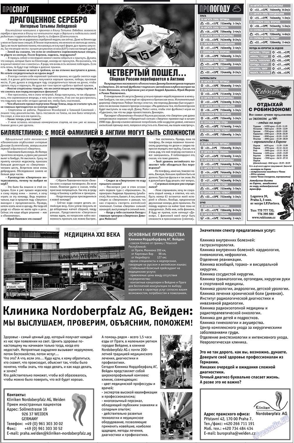 Пражский экспресс (газета). 2009 год, номер 34, стр. 3