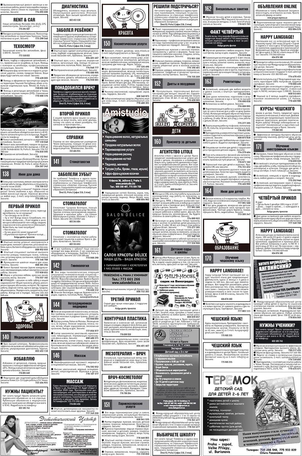 Пражский экспресс (газета). 2009 год, номер 34, стр. 6