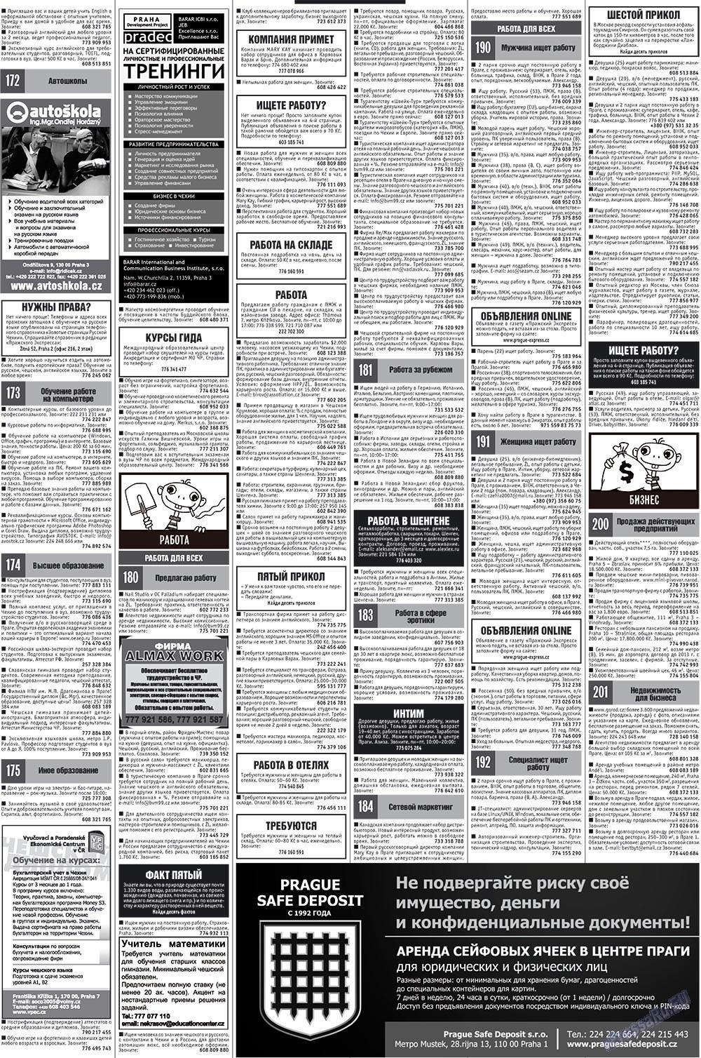 Пражский экспресс (газета). 2009 год, номер 34, стр. 7