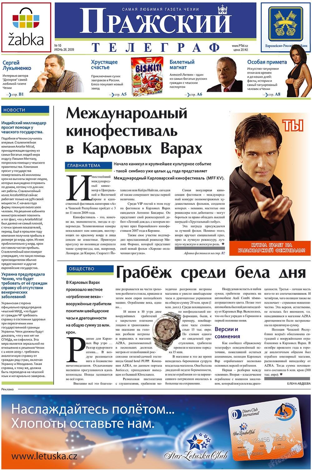 Пражский телеграф (газета). 2009 год, номер 10, стр. 1