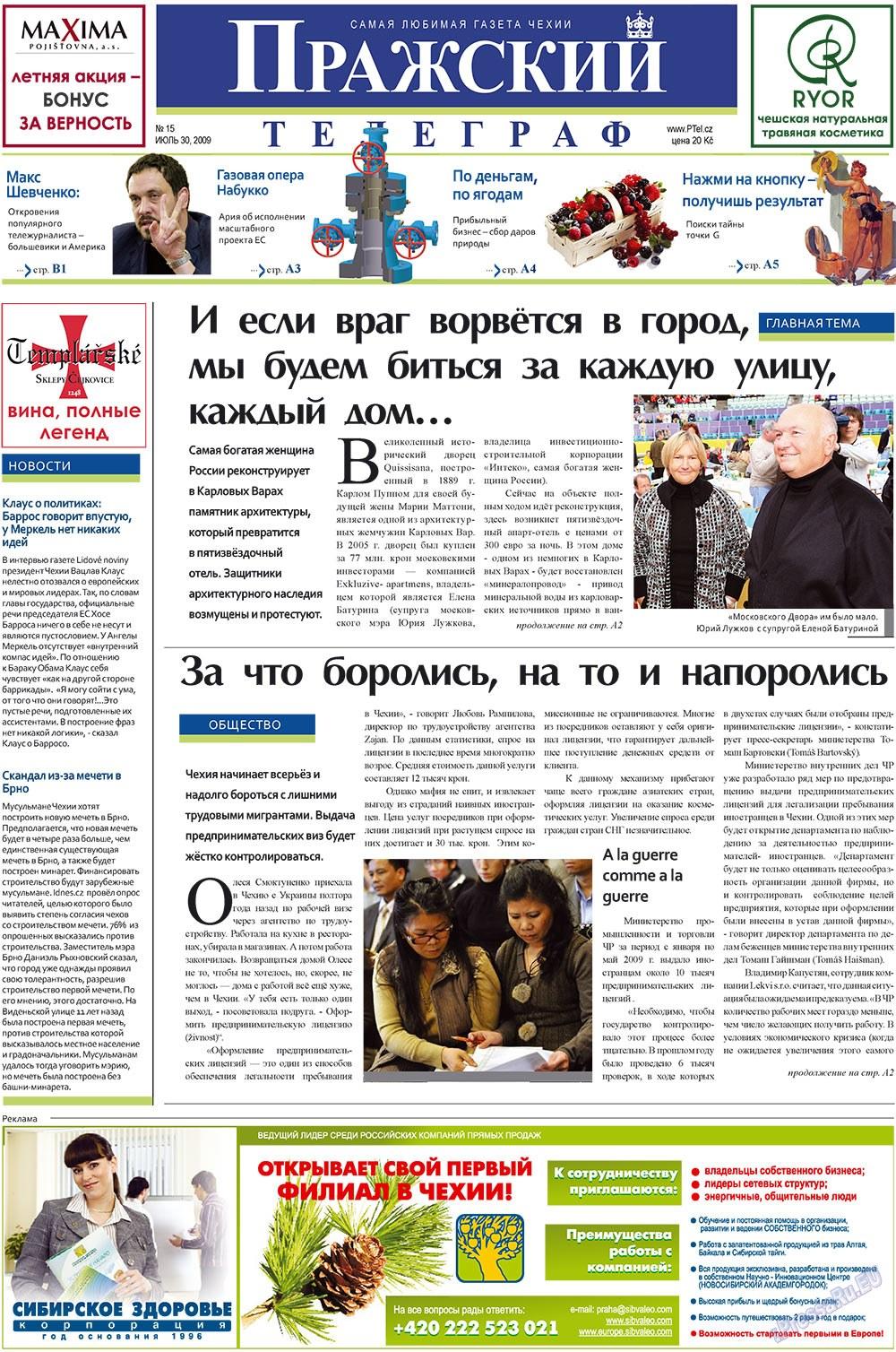 Пражский телеграф (газета). 2009 год, номер 15, стр. 1