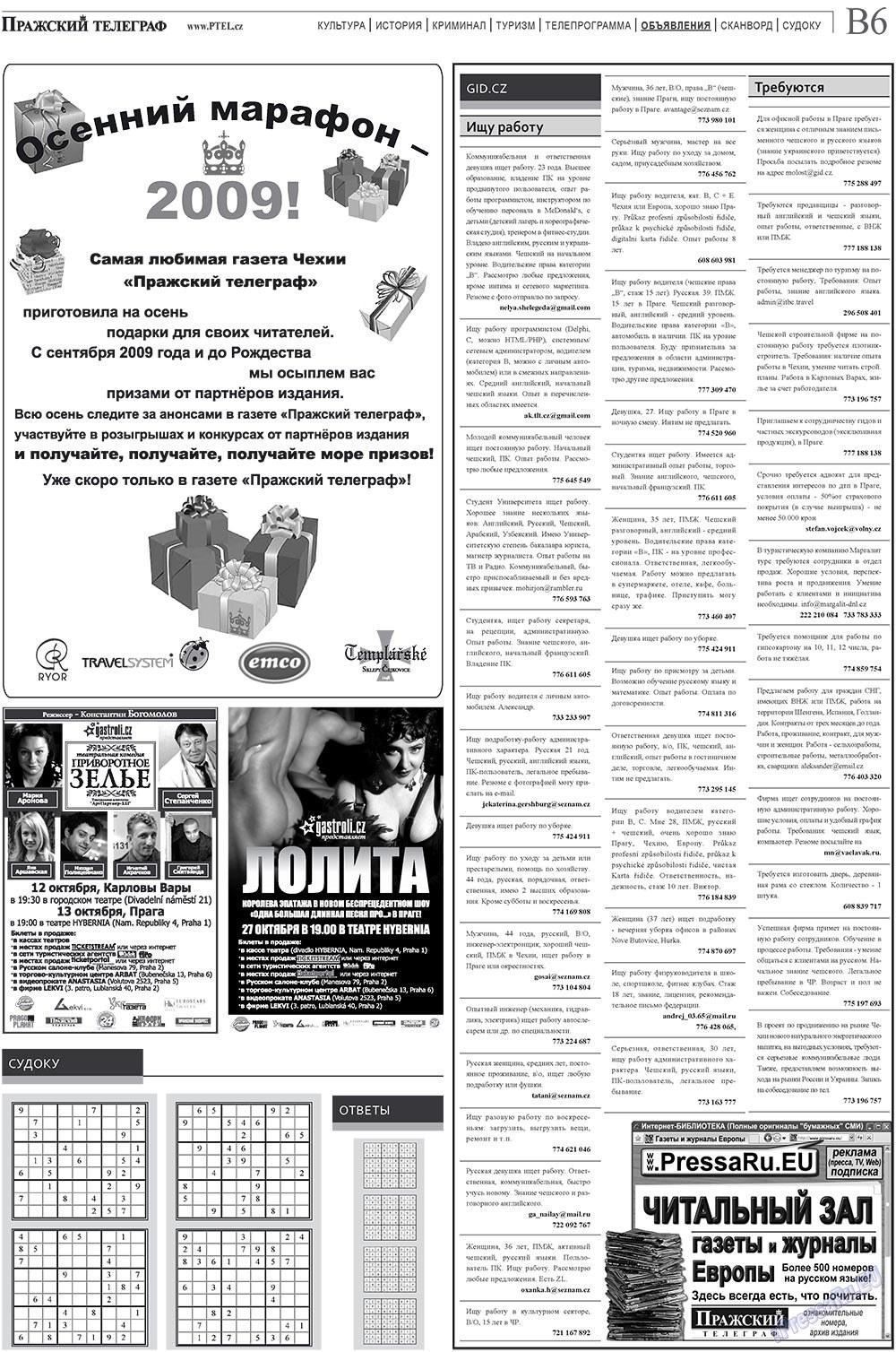 Пражский телеграф (газета). 2009 год, номер 19, стр. 14