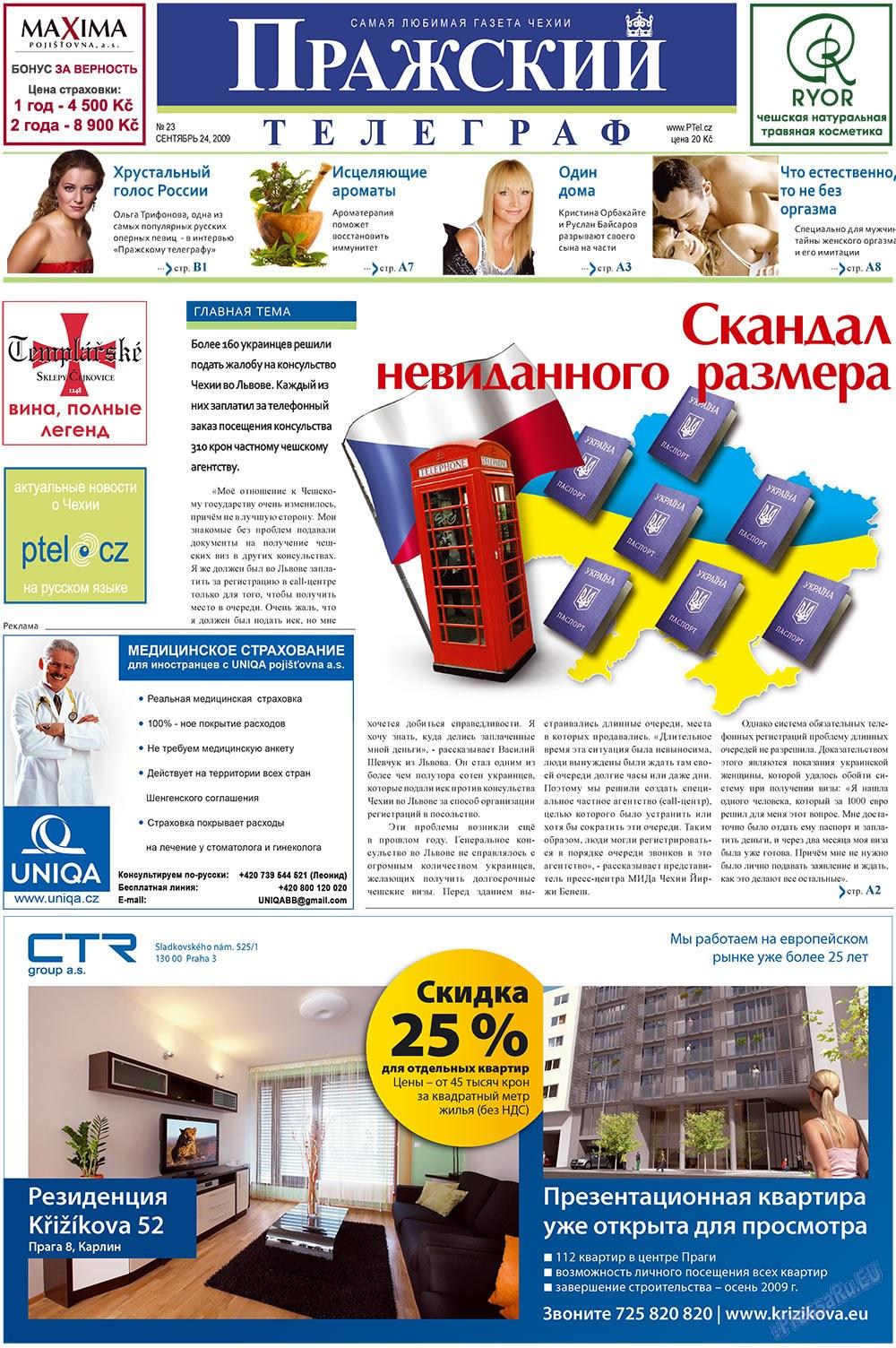Пражский телеграф (газета). 2009 год, номер 23, стр. 1