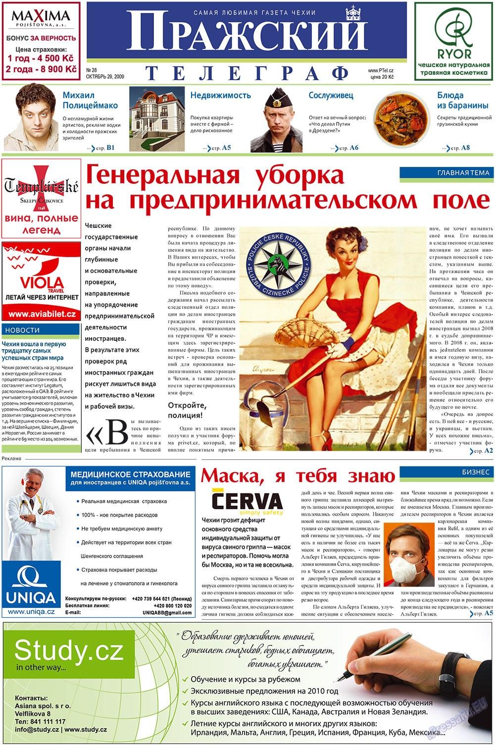 Пражский телеграф (газета). 2009 год, номер 28, стр. 1