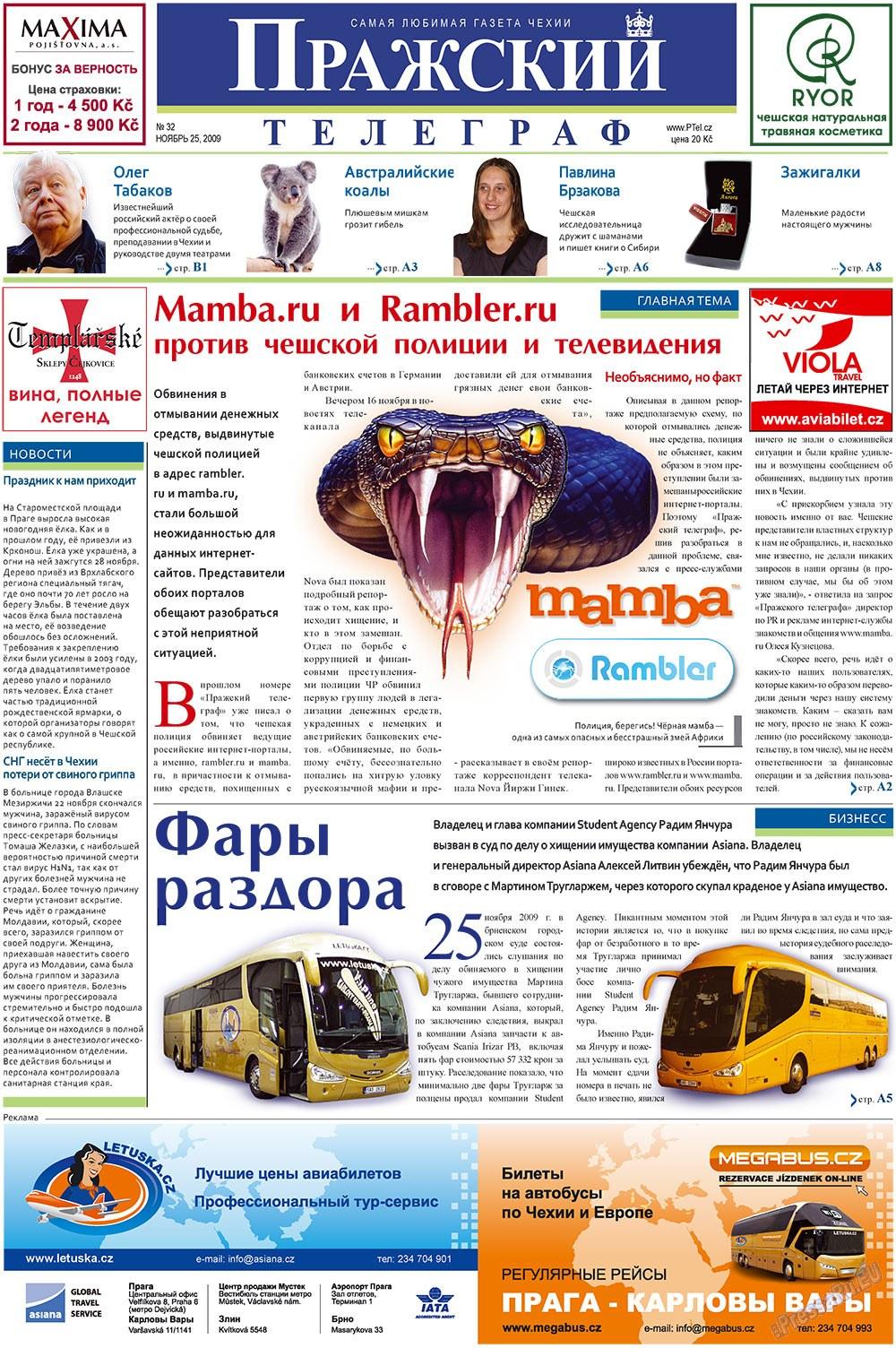 Пражский телеграф (газета). 2009 год, номер 32, стр. 1