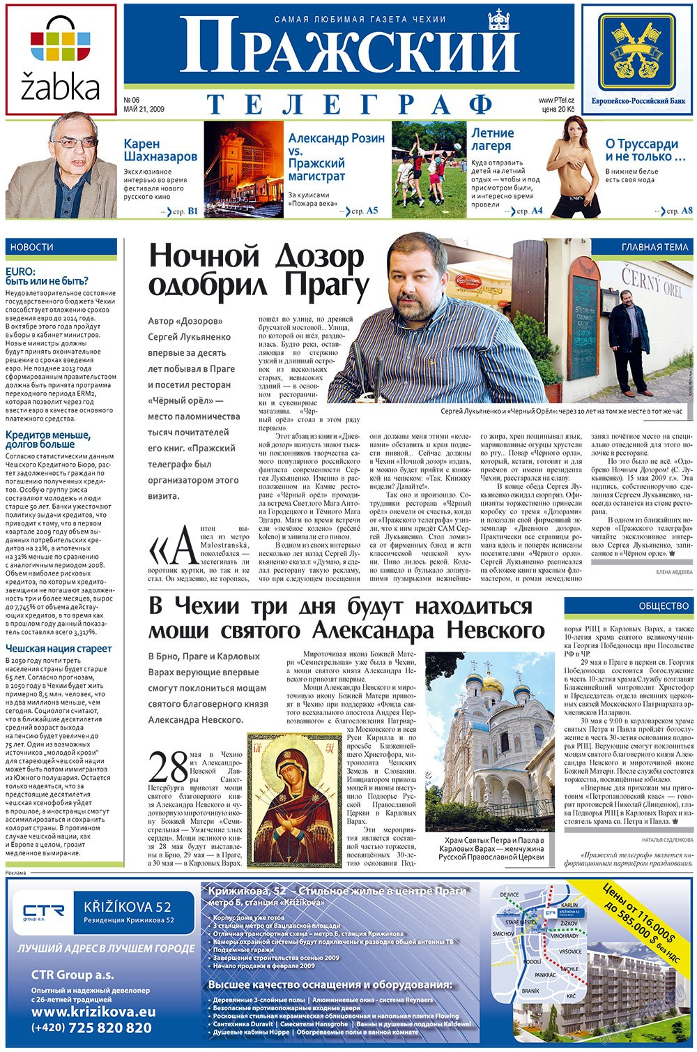 Пражский телеграф (газета). 2009 год, номер 6, стр. 1