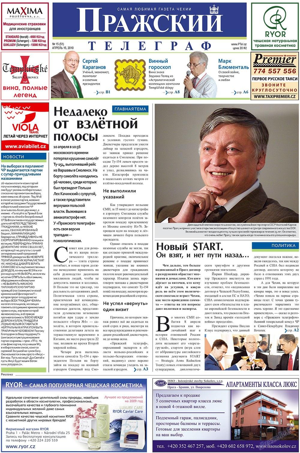 Пражский телеграф (газета). 2010 год, номер 15, стр. 1