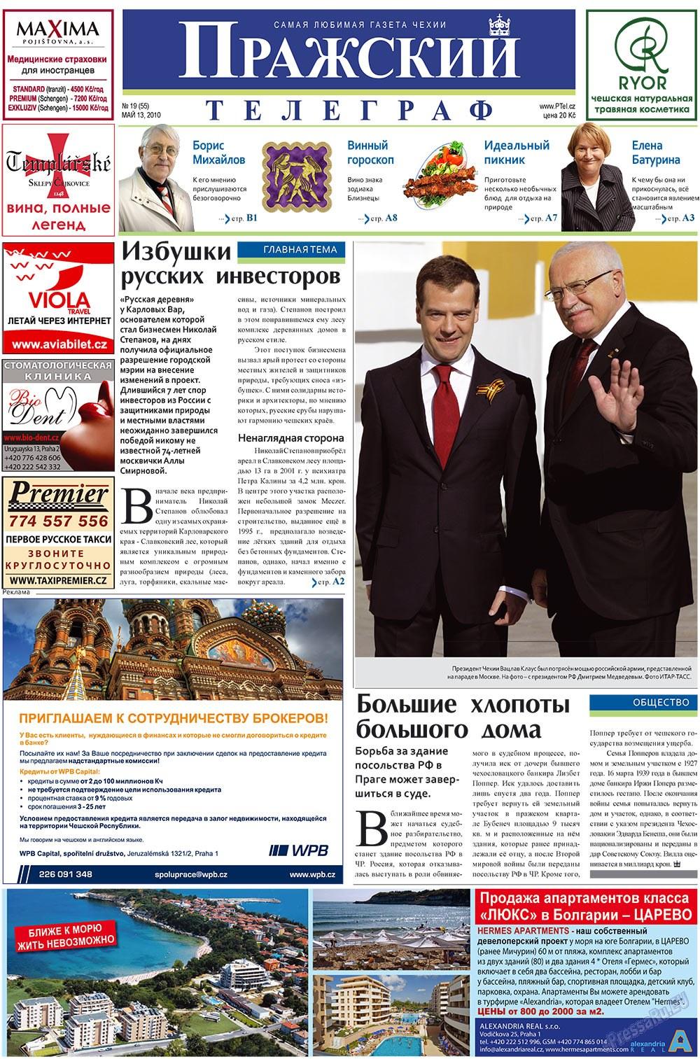 Пражский телеграф (газета). 2010 год, номер 19, стр. 1