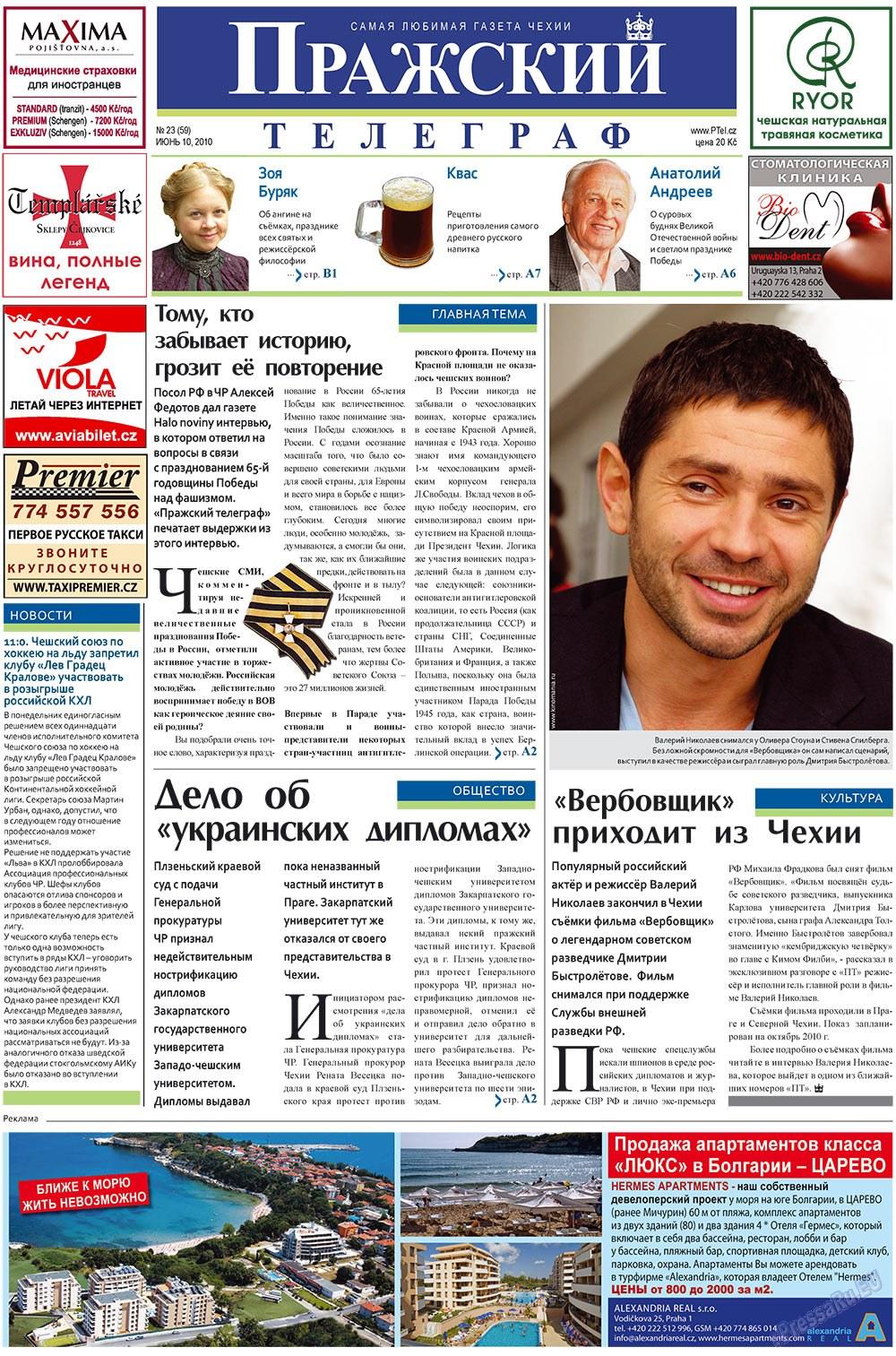 Пражский телеграф (газета). 2010 год, номер 23, стр. 1