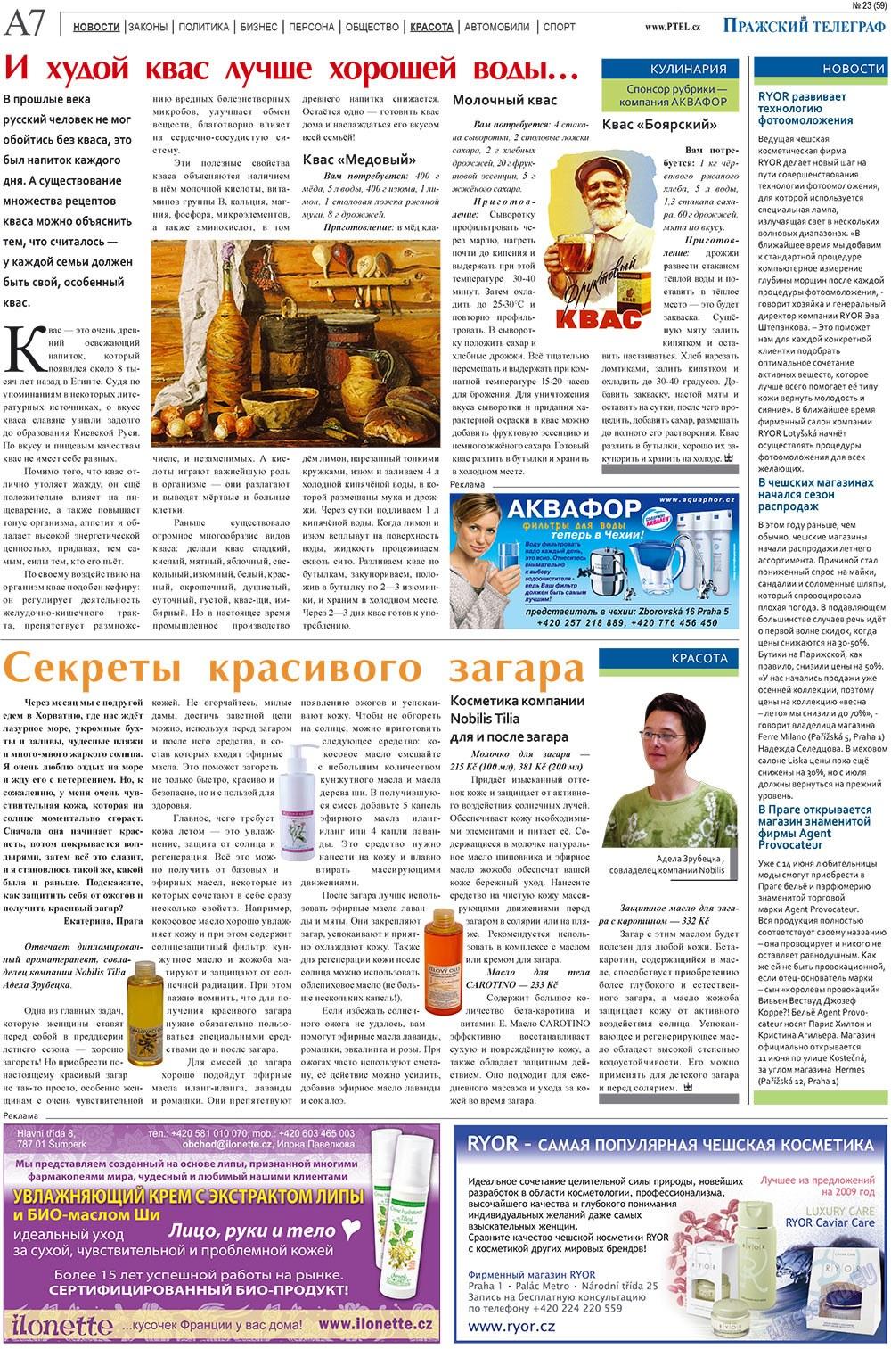 Пражский телеграф (газета). 2010 год, номер 23, стр. 7