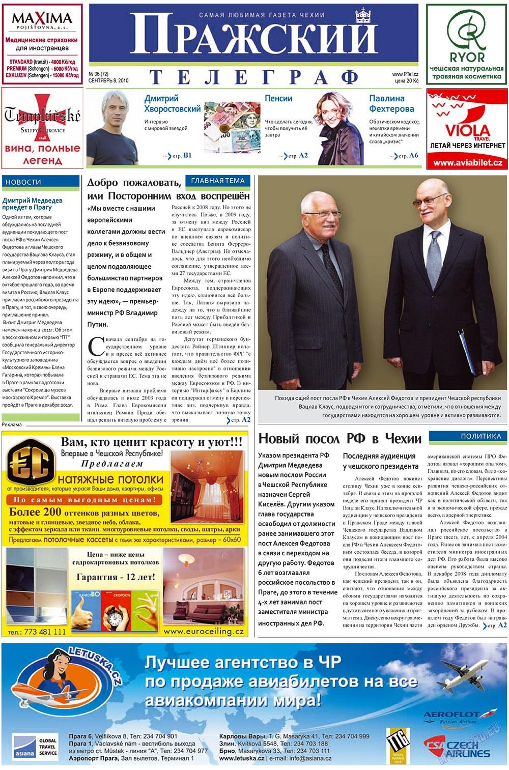 Пражский телеграф (газета). 2010 год, номер 36, стр. 1