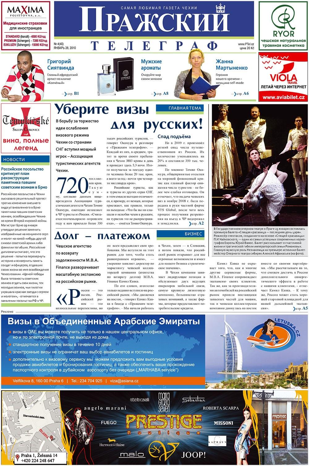 Пражский телеграф (газета). 2010 год, номер 4, стр. 1