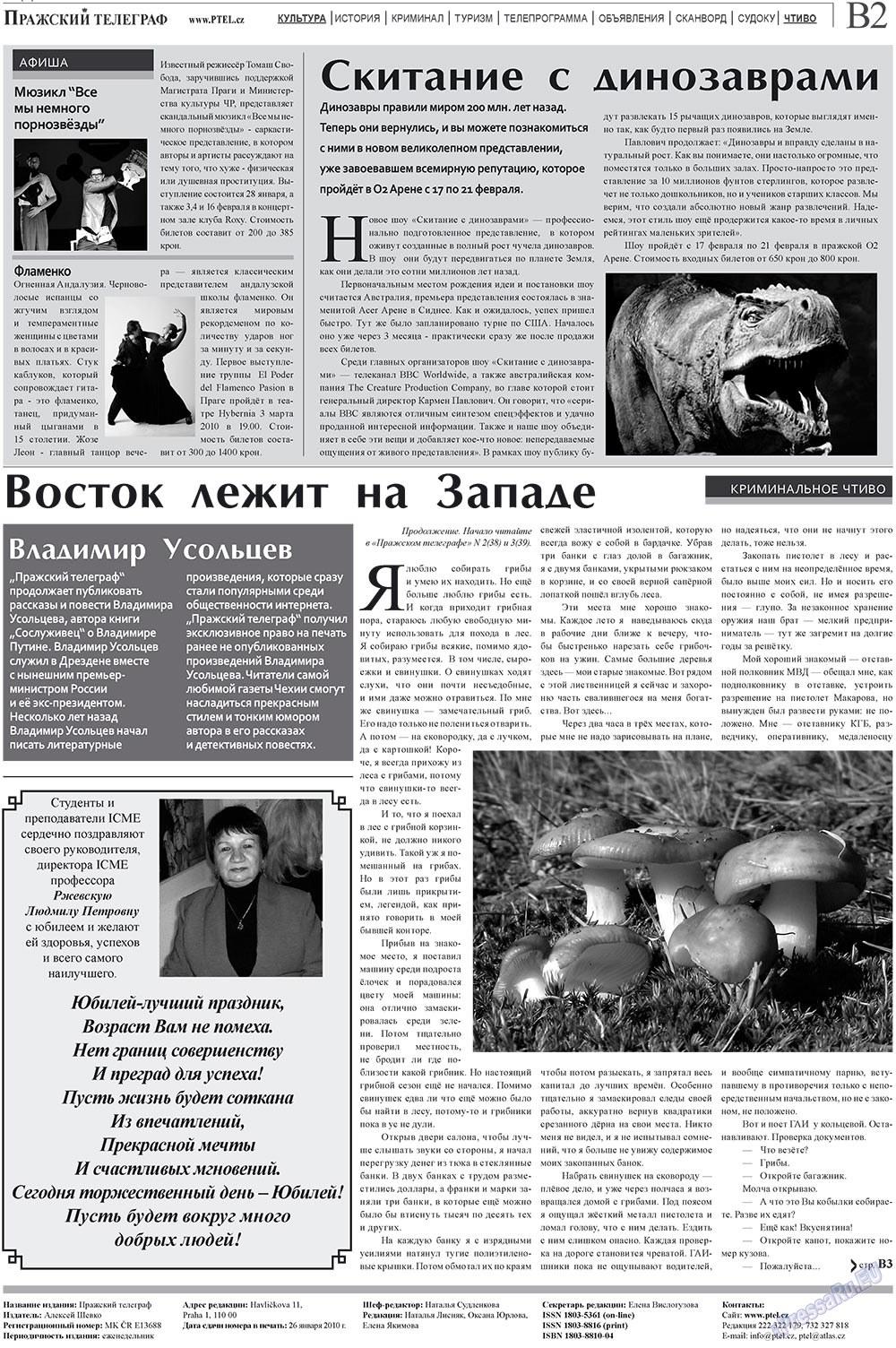Пражский телеграф (газета). 2010 год, номер 4, стр. 10