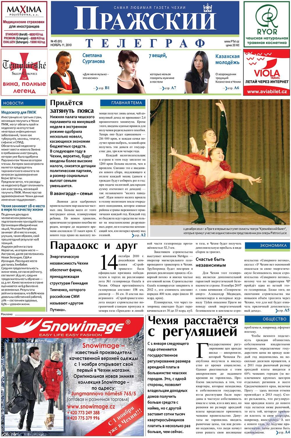 Пражский телеграф (газета). 2010 год, номер 45, стр. 1