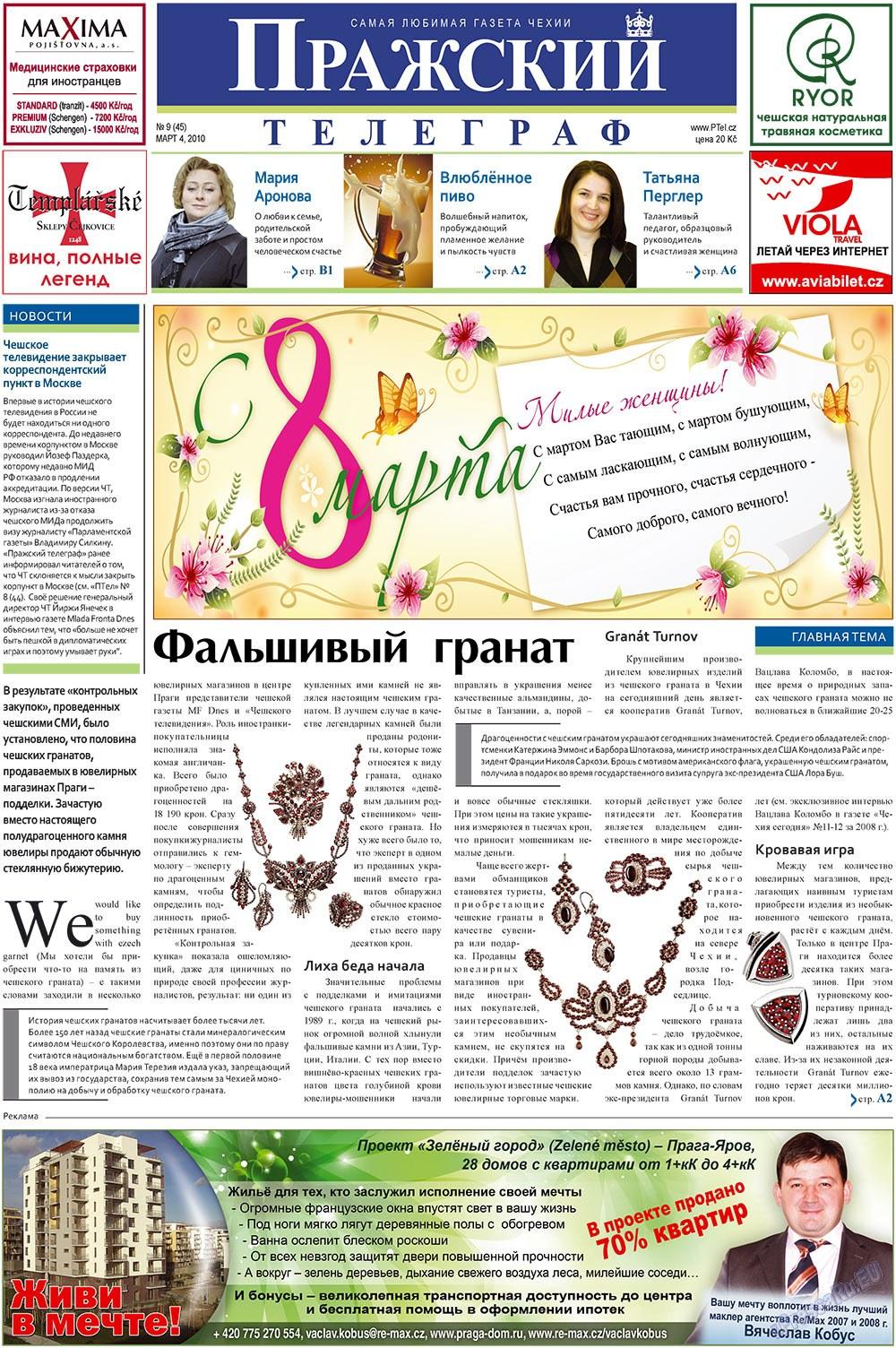 Пражский телеграф (газета). 2010 год, номер 9, стр. 1