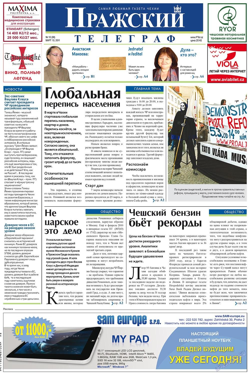 Пражский телеграф (газета). 2011 год, номер 10, стр. 1