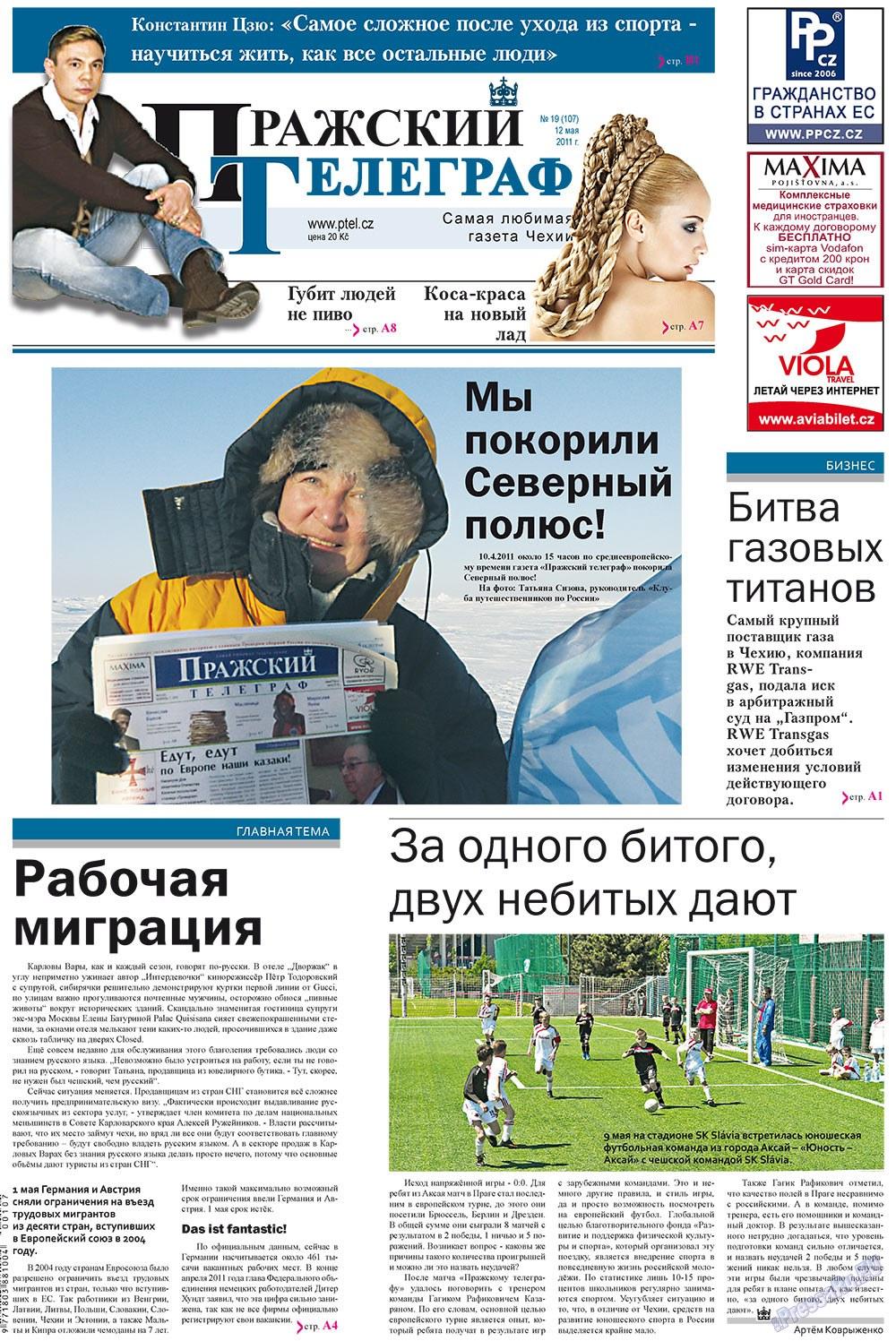 Пражский телеграф (газета). 2011 год, номер 19, стр. 1