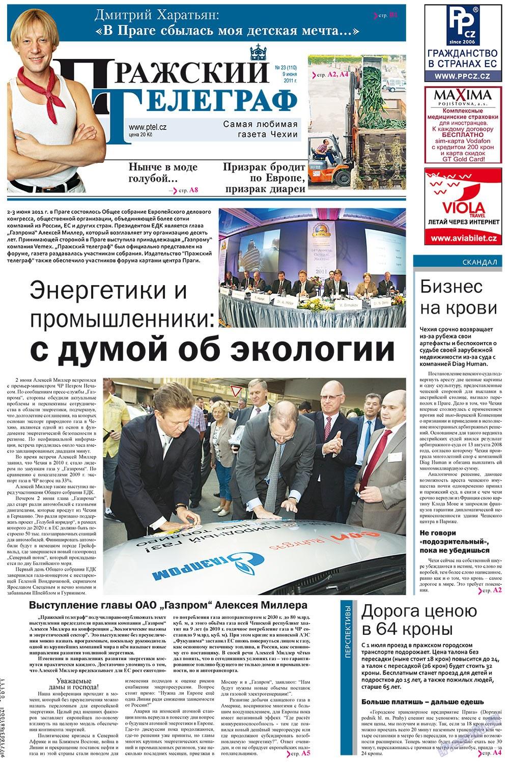 Пражский телеграф (газета). 2011 год, номер 23, стр. 1