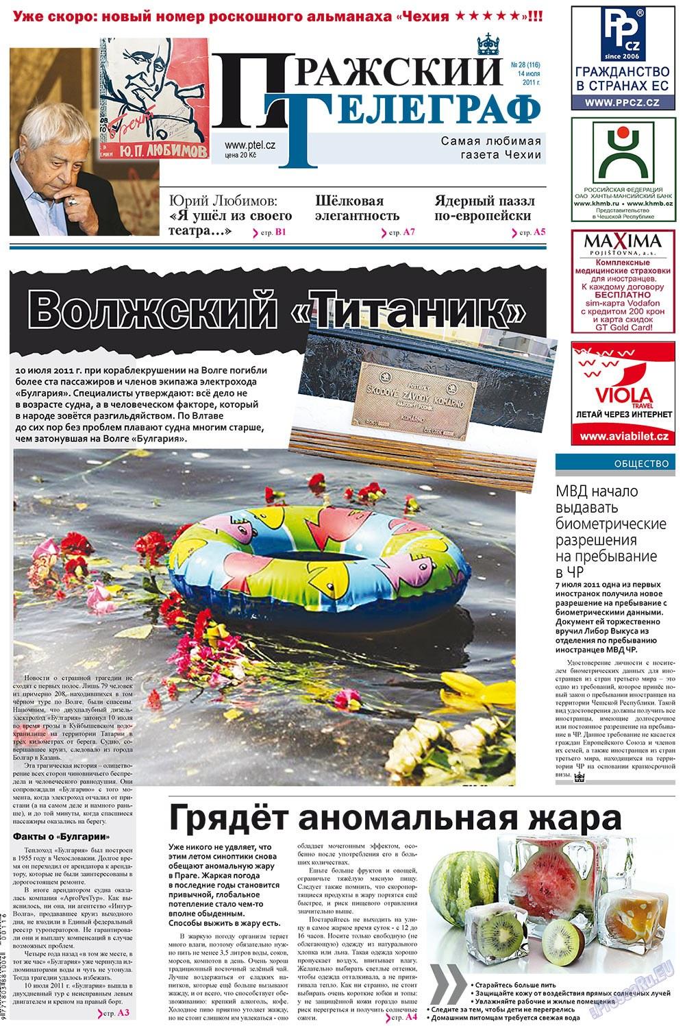 Пражский телеграф (газета). 2011 год, номер 28, стр. 1