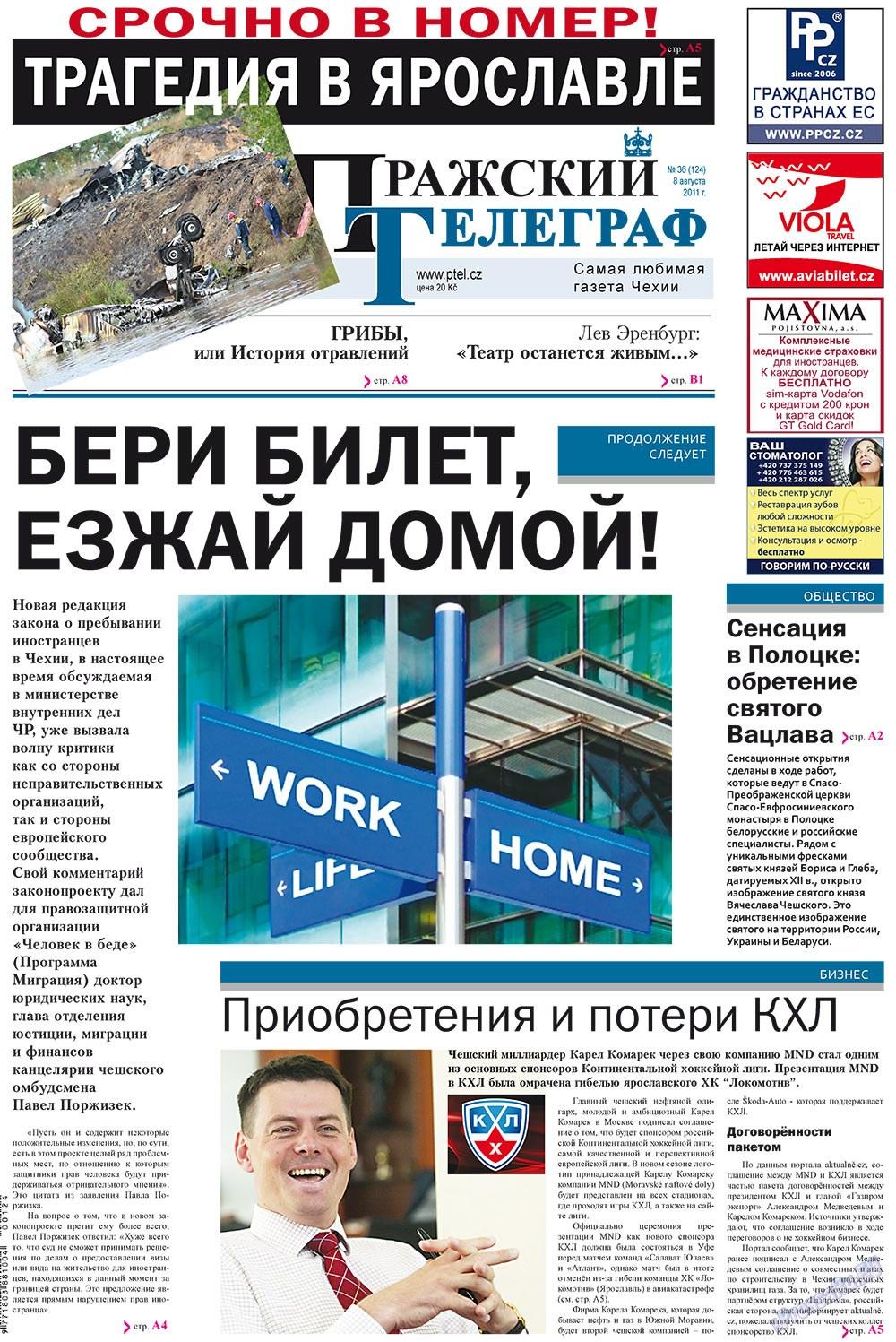 Пражский телеграф (газета). 2011 год, номер 36, стр. 1