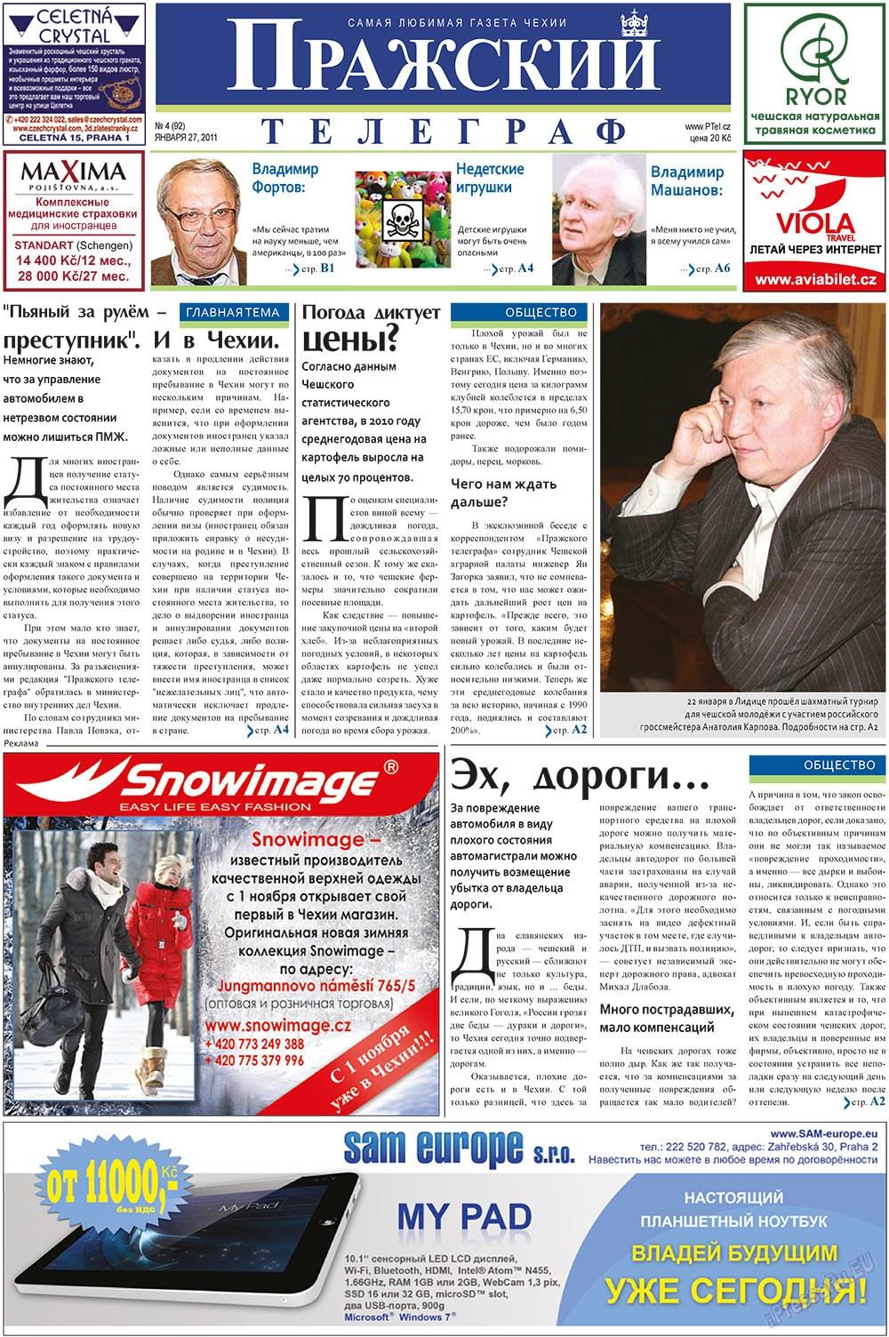 Пражский телеграф (газета). 2011 год, номер 4, стр. 1