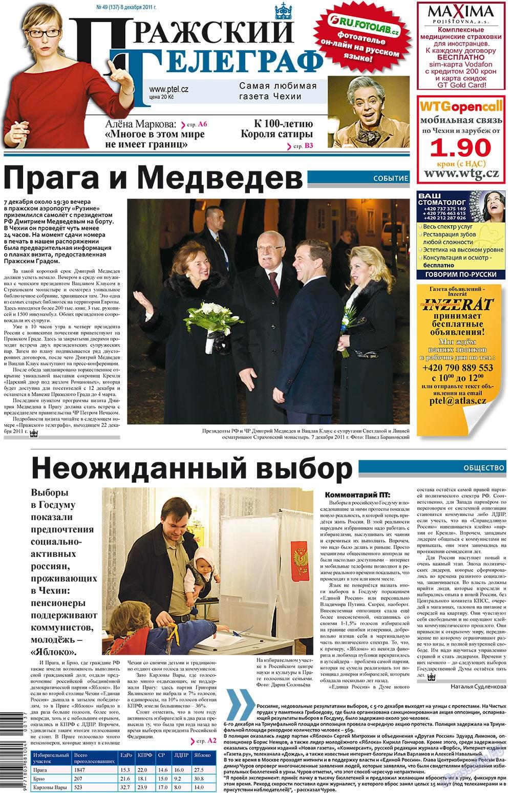 Пражский телеграф (газета). 2011 год, номер 49, стр. 1