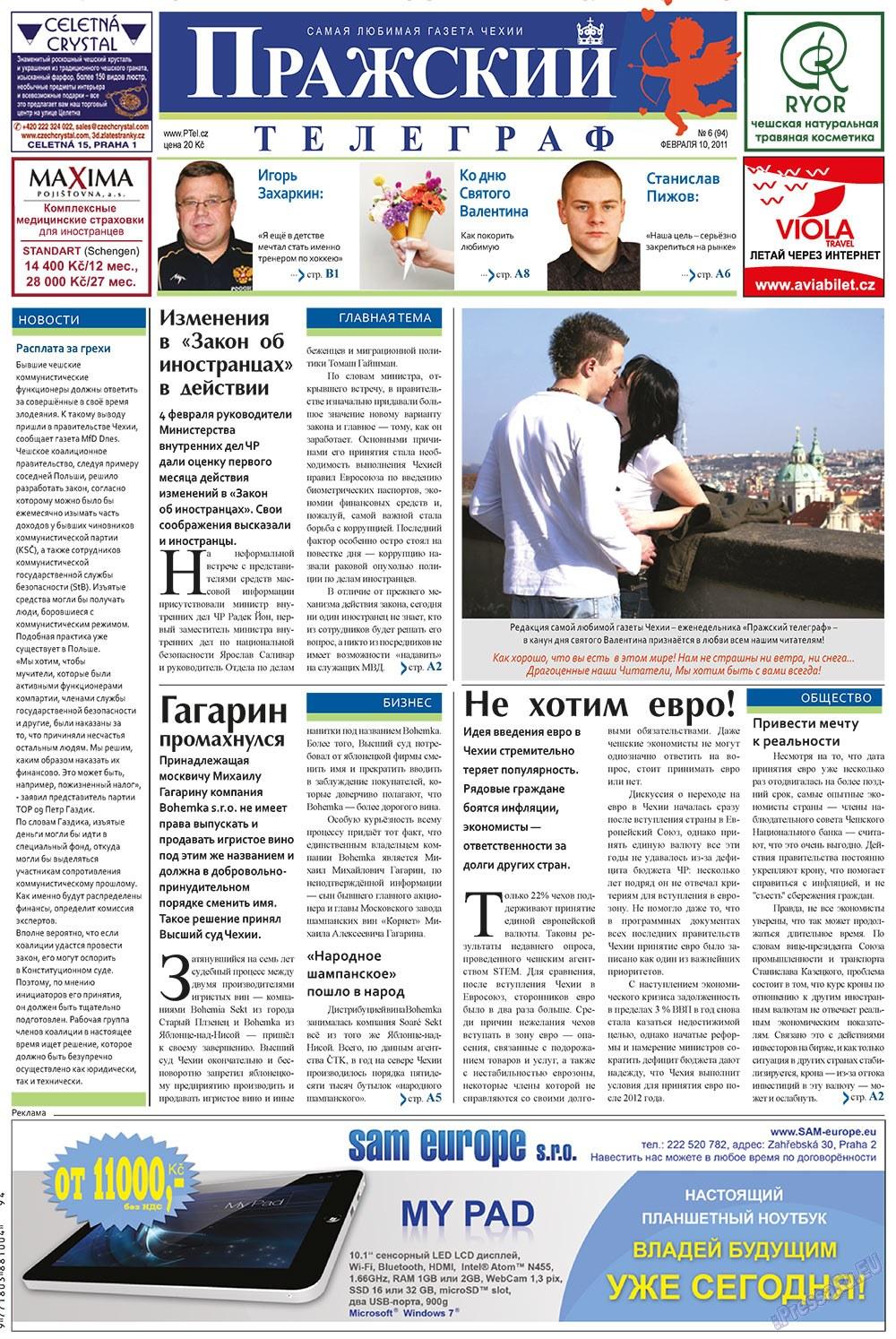 Пражский телеграф (газета). 2011 год, номер 6, стр. 1