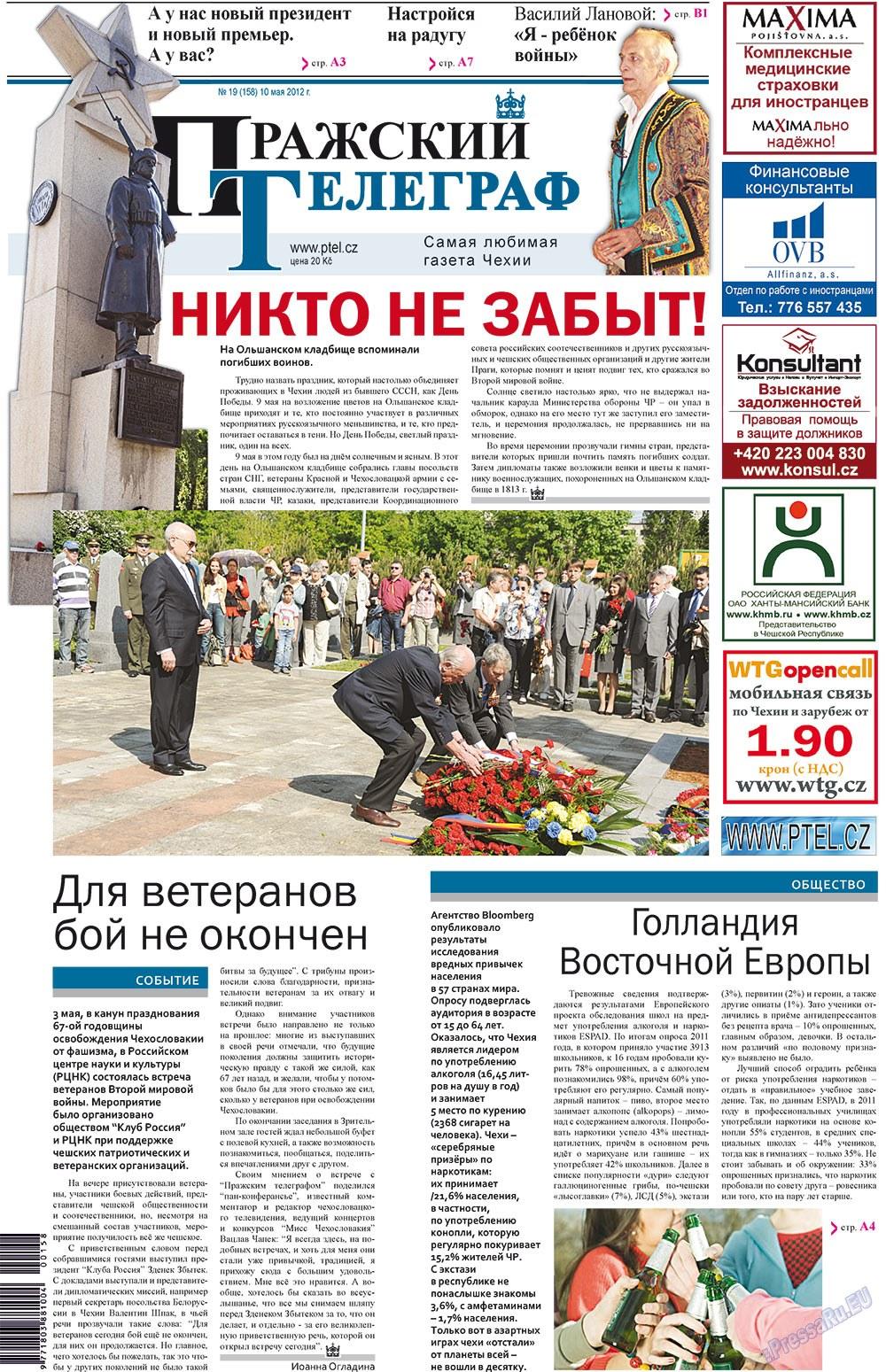 Пражский телеграф (газета). 2012 год, номер 19, стр. 1