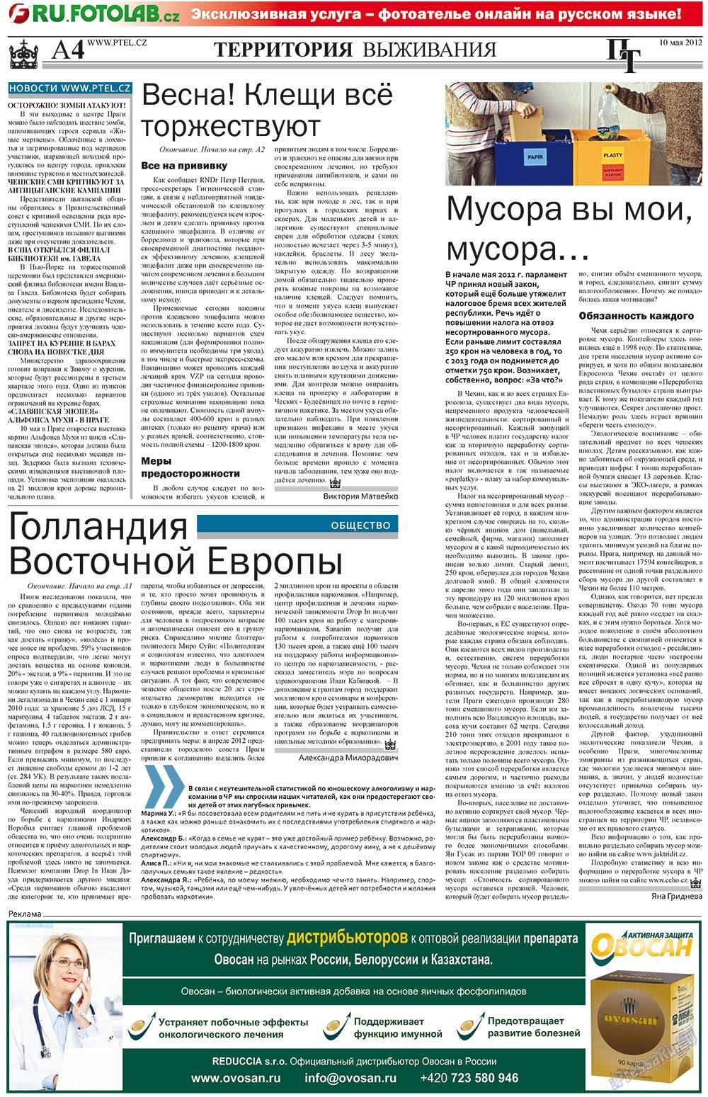Пражский телеграф (газета). 2012 год, номер 19, стр. 4