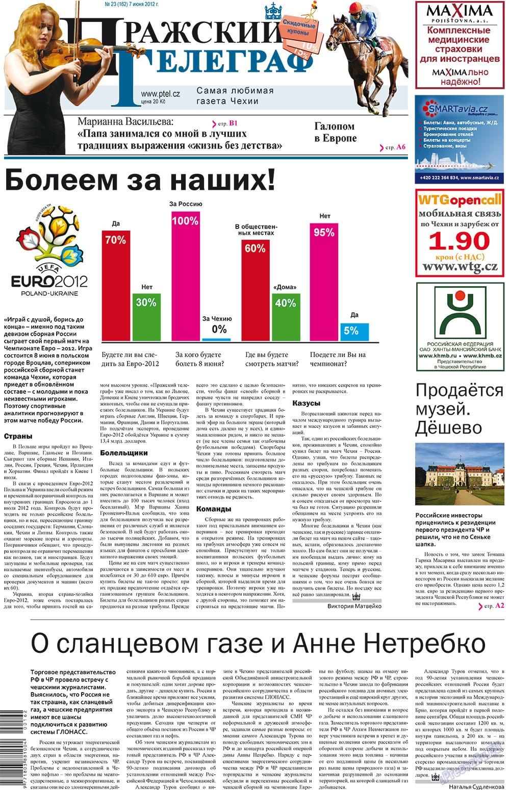 Пражский телеграф (газета). 2012 год, номер 23, стр. 1