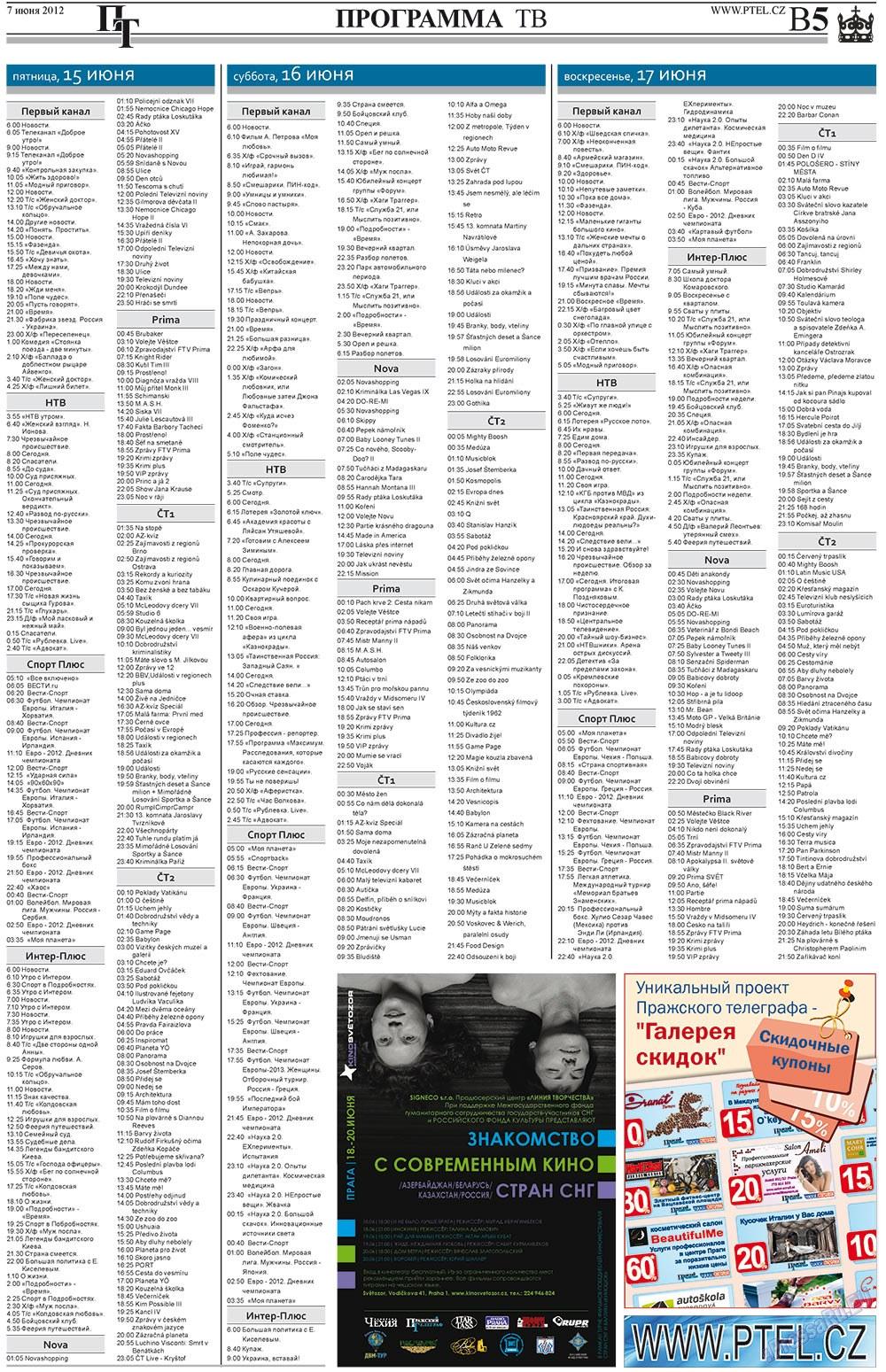 Пражский телеграф (газета). 2012 год, номер 23, стр. 13