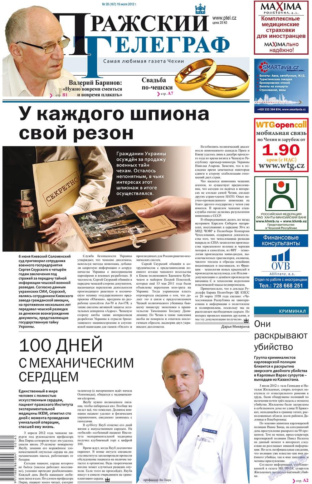 Пражский телеграф (газета). 2012 год, номер 28, стр. 1