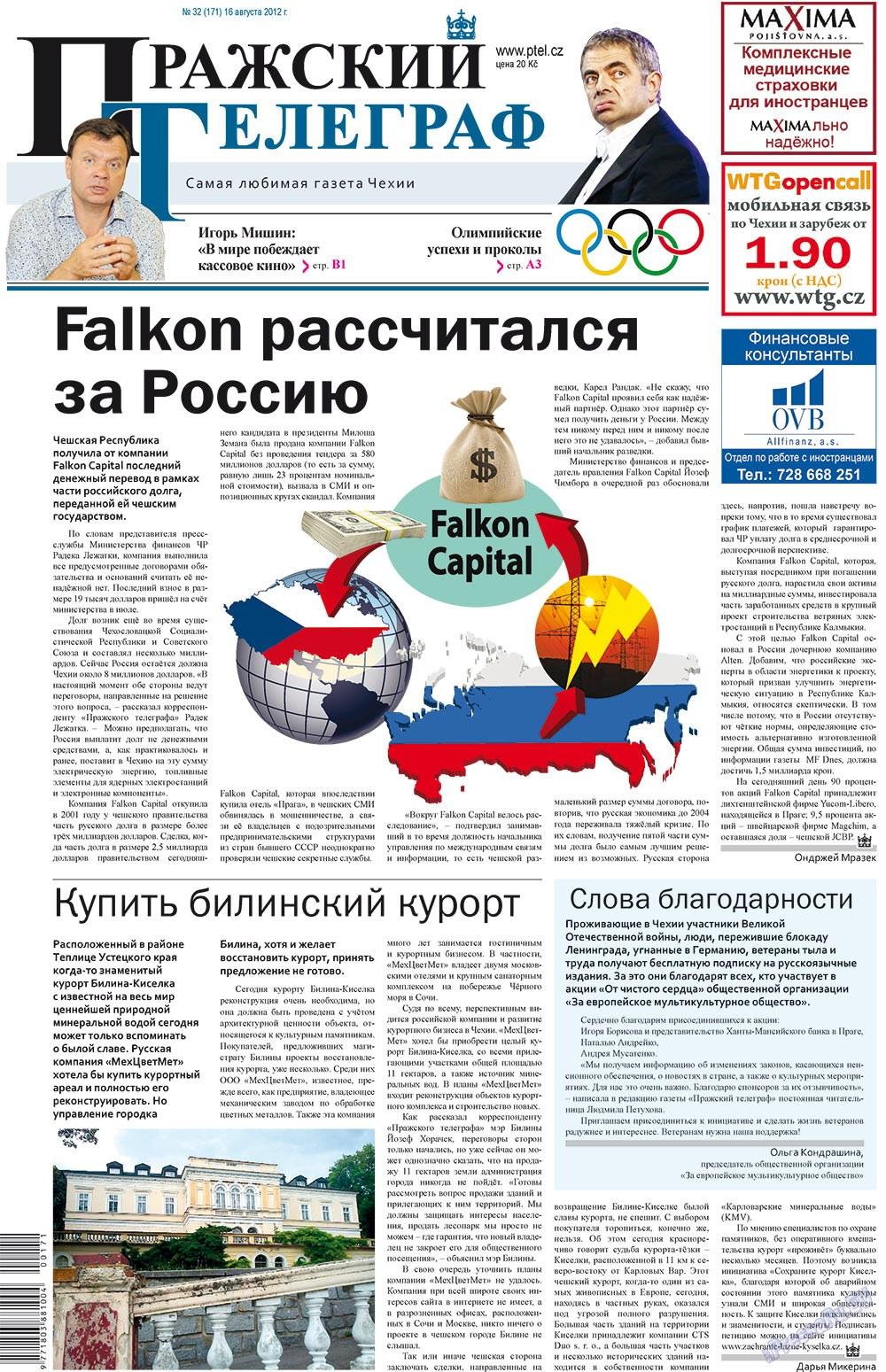 Пражский телеграф (газета). 2012 год, номер 32, стр. 1
