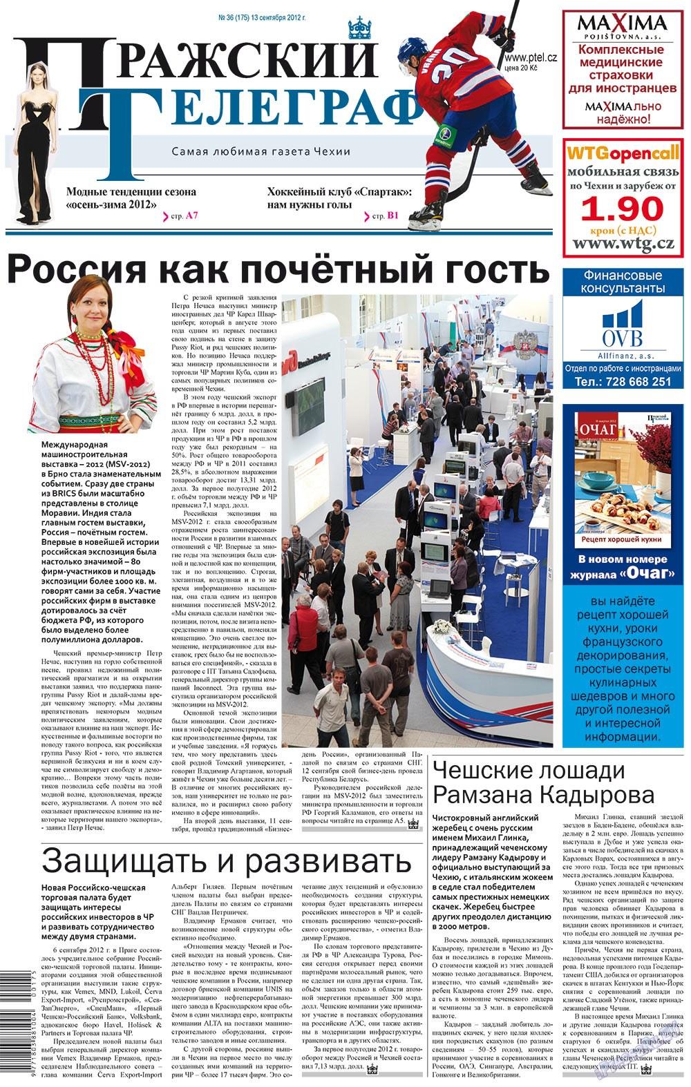 Пражский телеграф (газета). 2012 год, номер 36, стр. 1