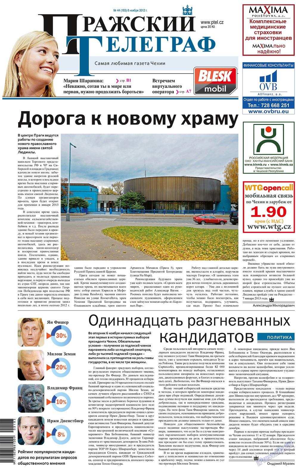 Пражский телеграф (газета). 2012 год, номер 44, стр. 1