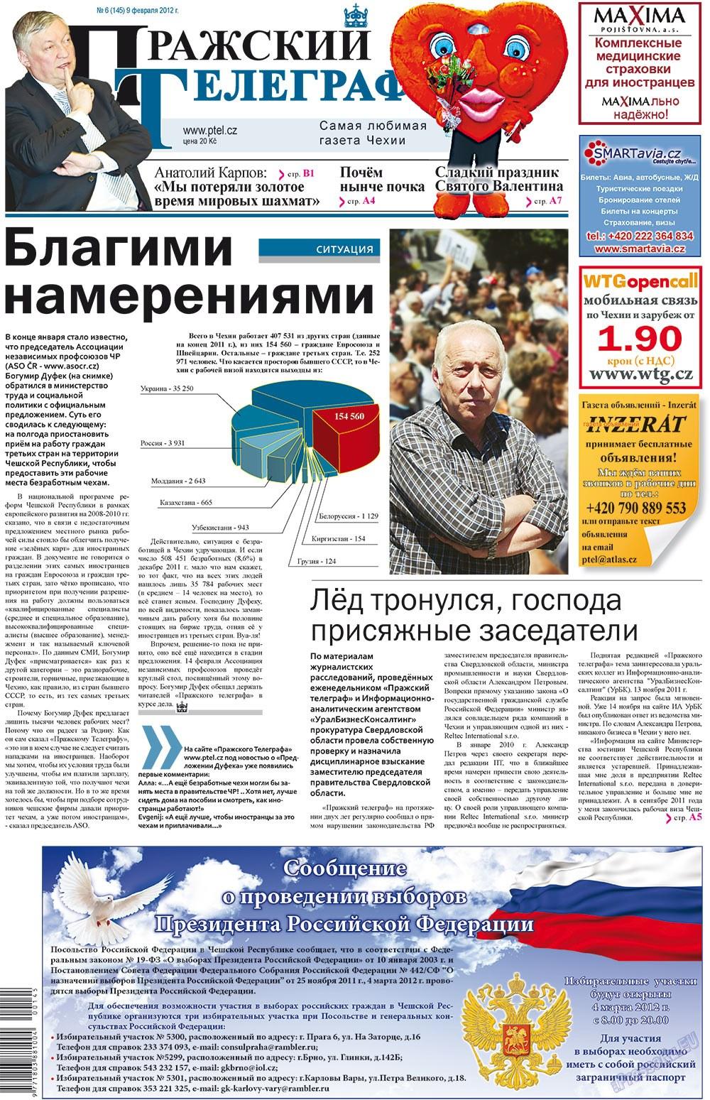 Пражский телеграф (газета). 2012 год, номер 6, стр. 1