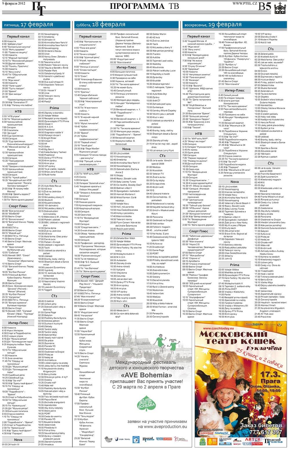 Пражский телеграф (газета). 2012 год, номер 6, стр. 13