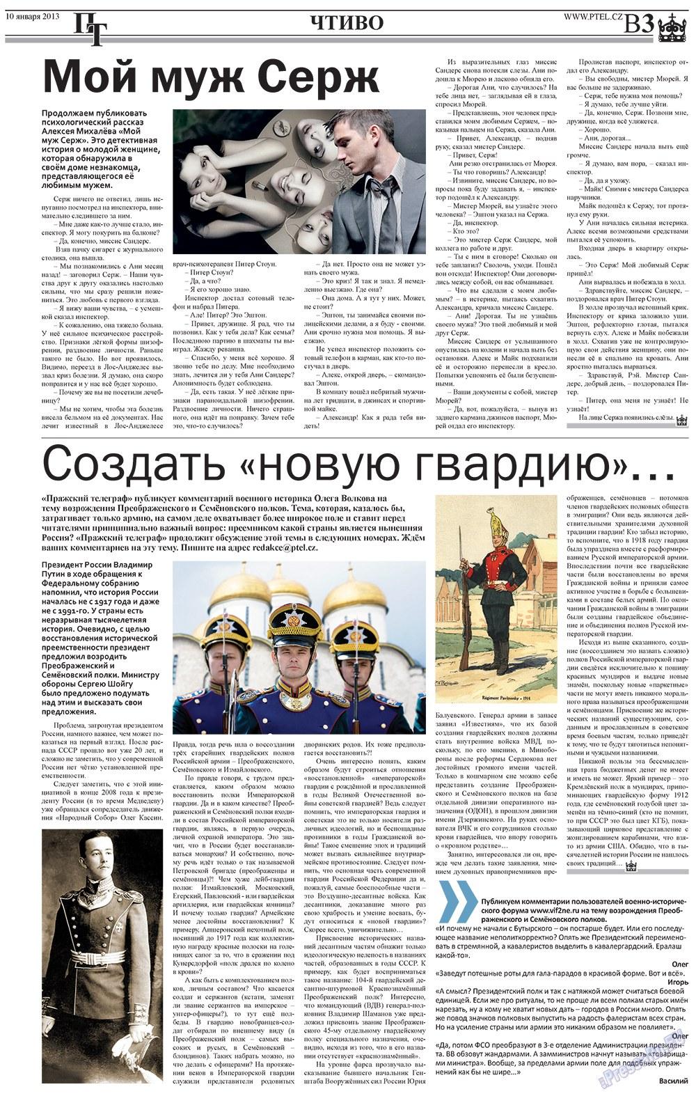 Пражский телеграф (газета). 2013 год, номер 1, стр. 11