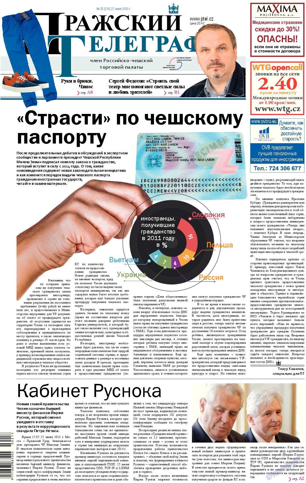 Пражский телеграф (газета). 2013 год, номер 25, стр. 1